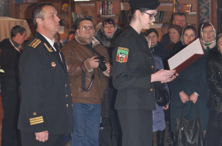 Посвящение в курсанты ВПК
