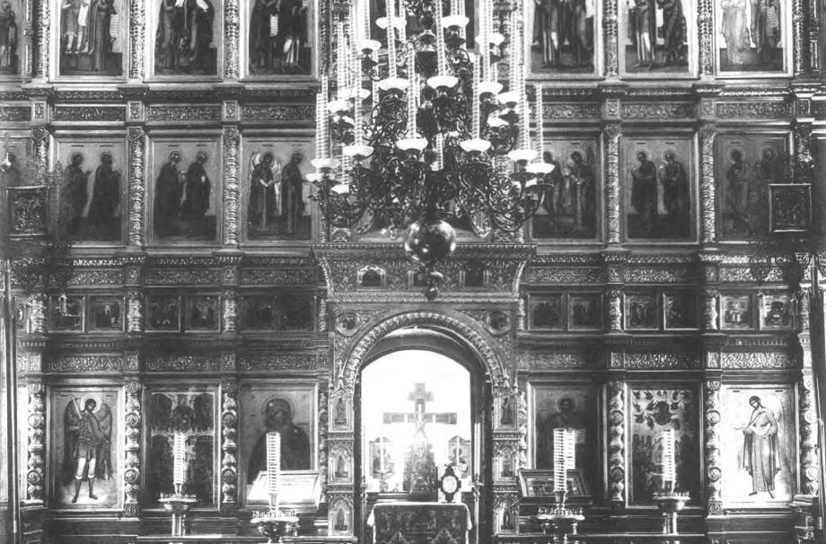 Иконостас Успенского храма. 1901. Фотография