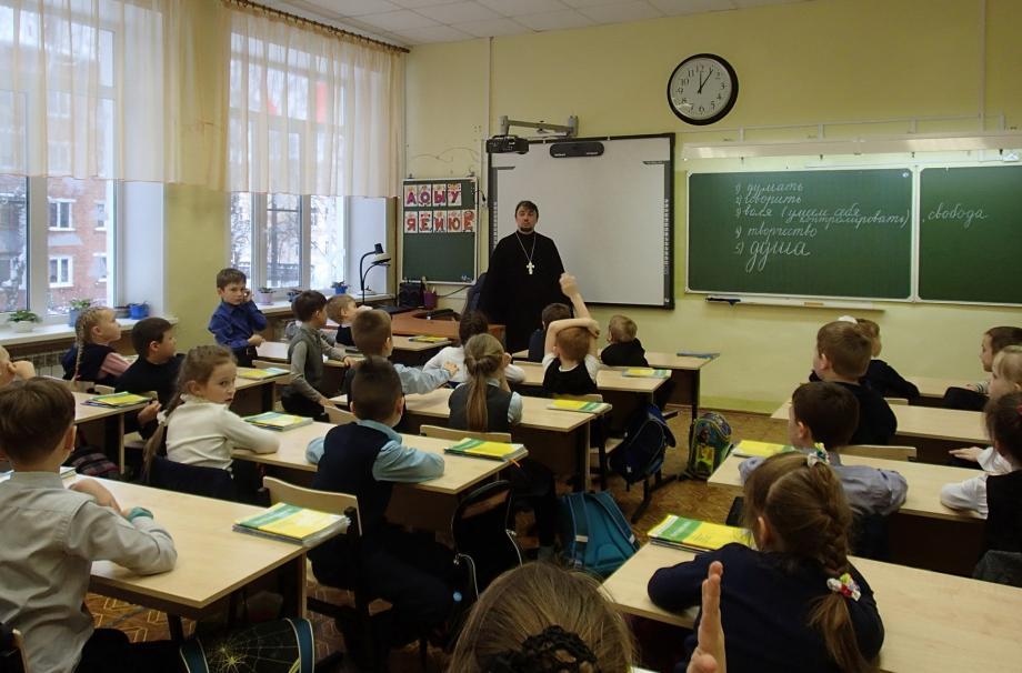 Детям о православной культуре. Классный час в 1-й школе.