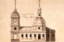 Фасад Спасопреображенского храма.1779. НИОР РГБ