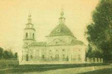 Храм Рождества Христова в Любанове. 1911