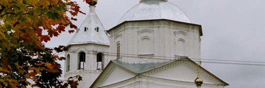 Богоявленская церковь (свв. Косьмы и Дамиана), г. Верея