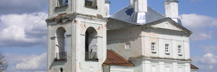 Ильинский храм, г. Вереи