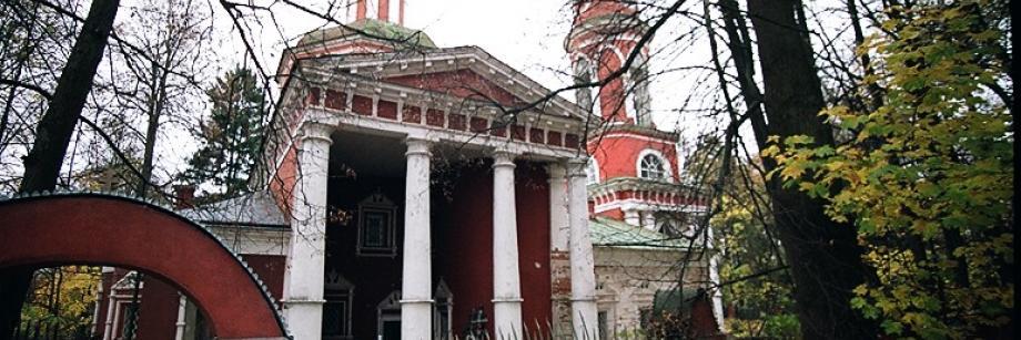 Иоанно-Предтеченская церковь, Афинеево