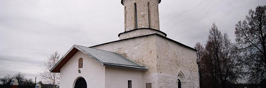 Никольская церковь, Каменское