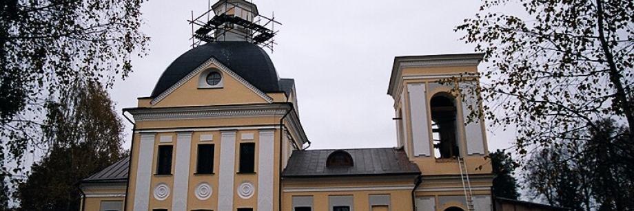 Троицкая церковь в с. Мартемьяново