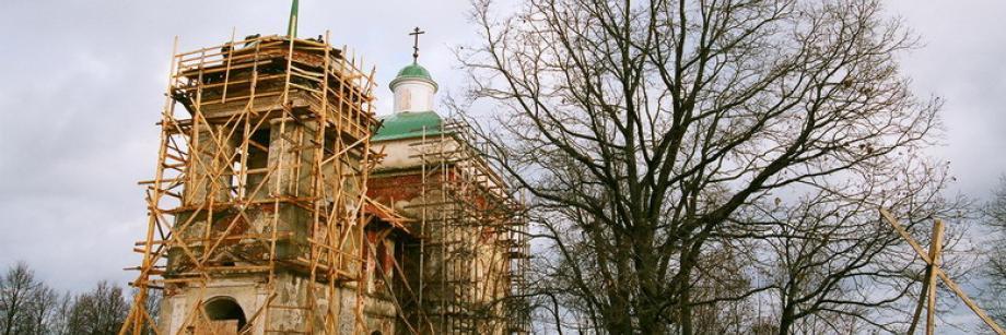 Успенская церковь в д. Набережная Слобода