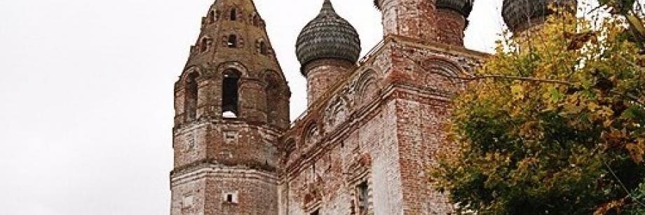 Входоиерусалимская церковь, г. Верея