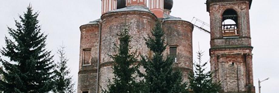 Вознесенская церковь, с. Бурцево